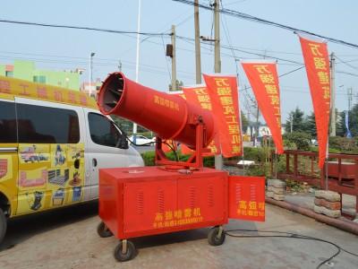 韩强环保全自动高智能除尘喷雾机