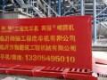 韩强工程洗车机帮您算算工地扬尘违法成本,你怕了吗?