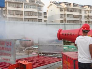 高强喷雾机除尘环保设备
