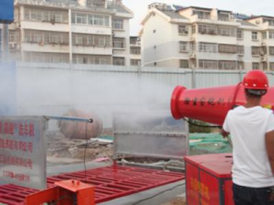 高强除尘喷雾机大型喷雾炮设备