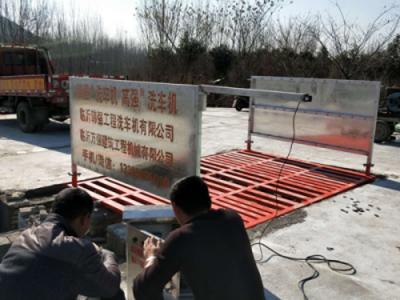 韩强优质平板工程洗车台