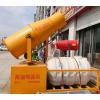 临沂高强新型抑尘雾炮机、远程高压喷雾机设备