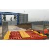 山东省大型八轮滚轮洗车机设备、韩强滚轴洗车台